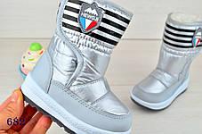 Ботинки дутики детские зимние с мехом  на мальчика серые 26 размер, фото 3