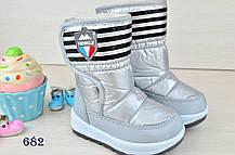 Ботинки дутики детские зимние с мехом  на мальчика серые 26 размер, фото 2