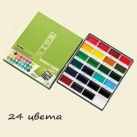 Акварель  ZIG KURETAKE Gansai Tambi   24 цвета, фото 1