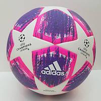 Футбольный мяч Лиги Чемпионов Champions League 2018-2019 фиолетовый