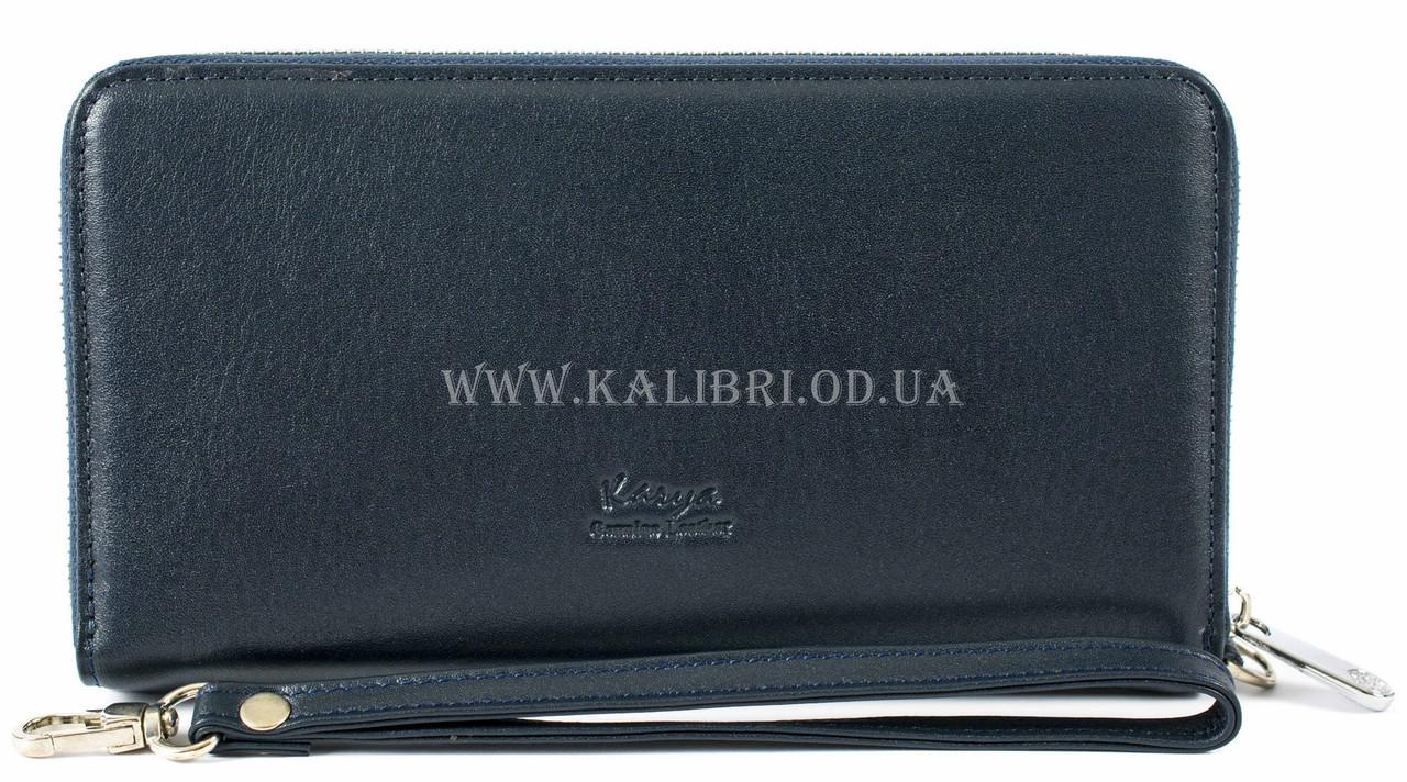 e69ea98838f7 Кошелек-клатч мужской кожа Karya 0706-44 Турция - Kalibri Odessa в Одессе