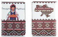Кожаная обложка на паспорт Украинки