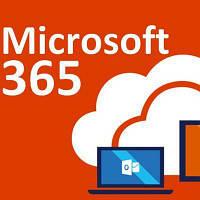 Офисное приложение Microsoft Microsoft 365 E5 without Audio Conferencing 1 Year Corporate (db5e0b1c_1Y)