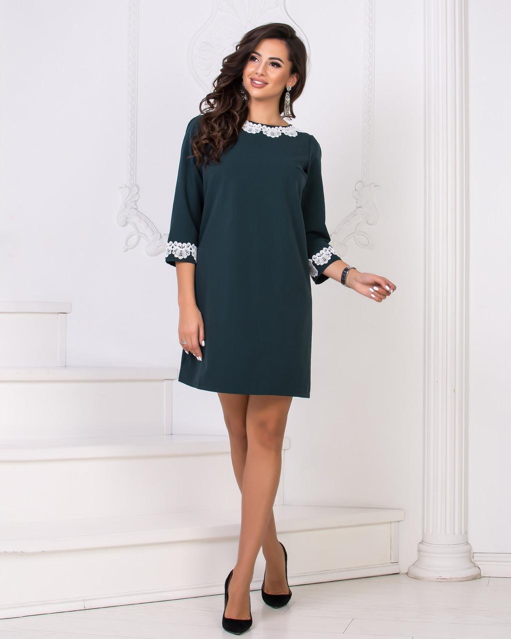 8634e3c7c62 Класическое женское платья с белым воротником - Интернет-магазин одежды