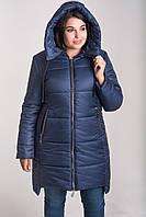 Куртка зимняя №75, фото 1