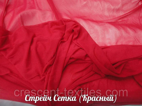 Сетка Стрейч (Красный), фото 2