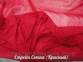 Сетка Стрейч (Красный)