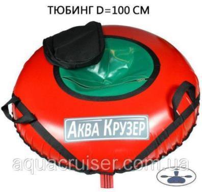 тюбинг купить Украина - Аква Крузер - надувные санки