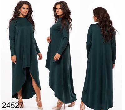 96b667e940c Вечернее платье короткое спереди длинное сзади бутылка 824527 купить ...