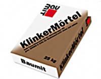 Baumit Klinkermoertel Hellgrau (светло-серый), 25 кг