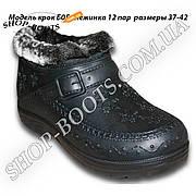 Женский галош на меху оптом Крок. 37-42рр. Модель Крок Б05 снежинка