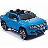 AL Toys Электромобиль AL Toys Volkswagen Amarok DMD298 Blue (DMD298)