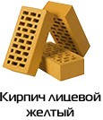 Кирпич облицовочный Евротон желтый в Одессе
