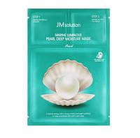 JMsolution Marine Luminous Pearl Deep moisture Mask Pearl Трёхшаговый увлажняющий набор с жемчугом