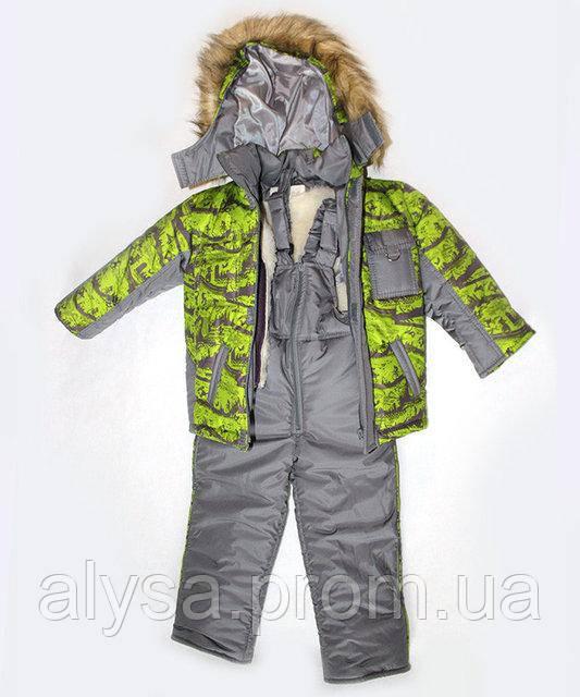 """Дитячий зимовий костюм для хлопчиків """"Місто Green"""", куртка+напівкомбінезон"""