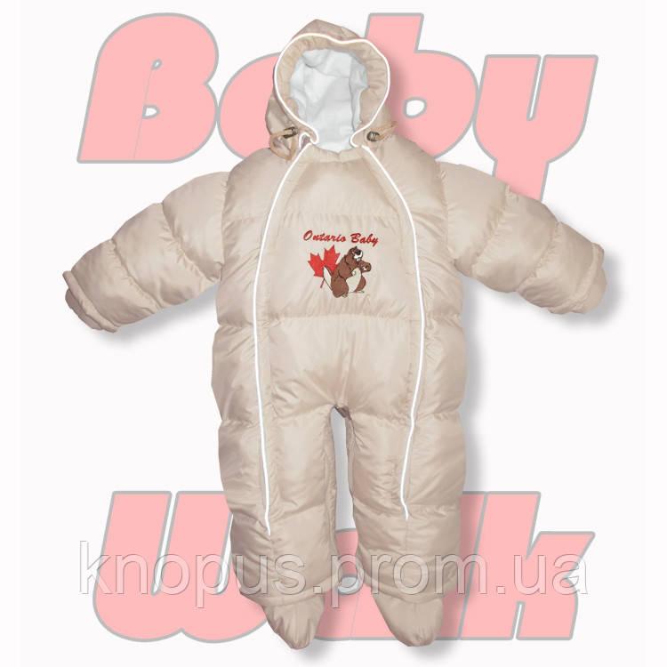 "Зимний пуховый комбинезон – трансфоромер ""Baby Walk"" , Ontario Baby"