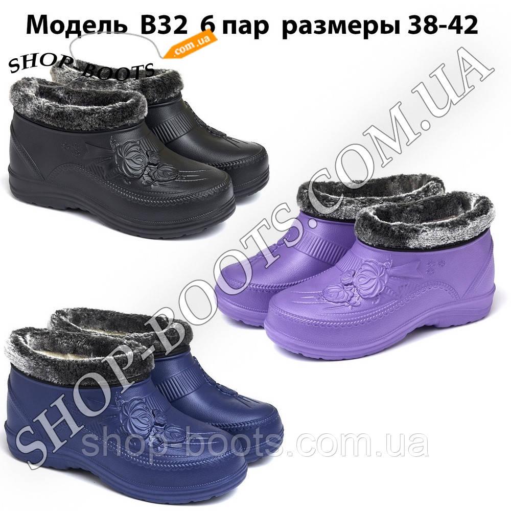 Женский галош оптом Гипанис. 38-41рр. Модель В32