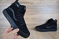 Женские зимние кроссовки в стиле Vans высокие черные замша/мех. Код товара: ОД - 3180