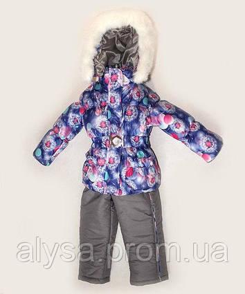 """Дитячий зимовий костюм для дівчаток """"Фіолетовий кульбаба"""", куртка+напівкомбінезон"""