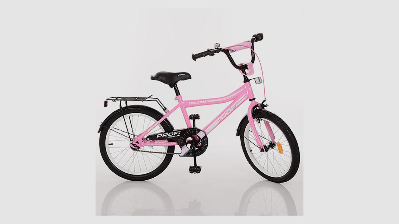Велосипед детский PROFI TOP GRADE. 20 дюймовые колеса. Розового цвета