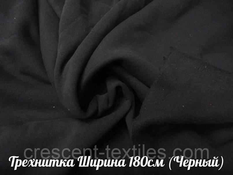 Трехнитка (Черный)