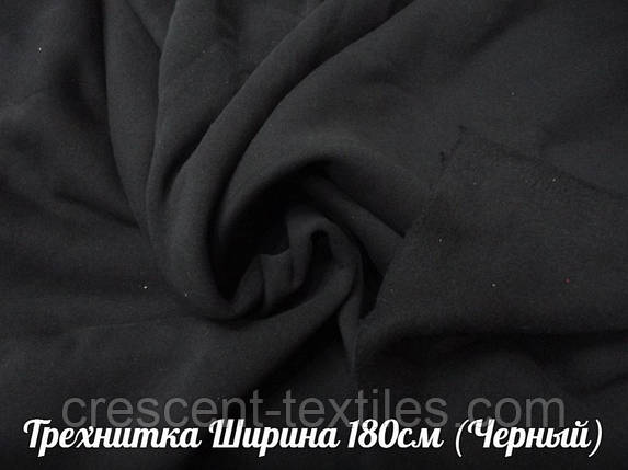 Трехнитка (Черный), фото 2