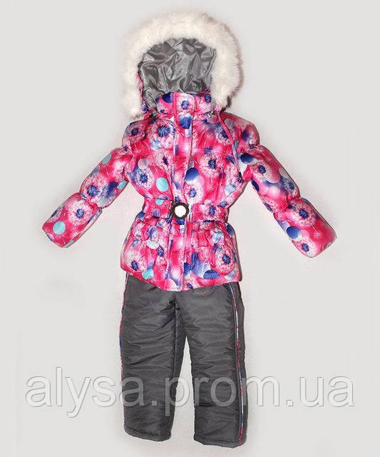 """Детский зимний костюм для девочек """"Розовый одуванчик"""", куртка+полукомбинезон"""
