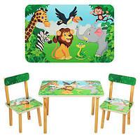 Bambi Столик Bambi 501-11 Light Green (501), фото 1