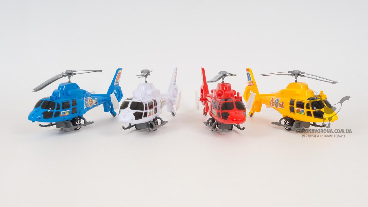 Вертолет инерционный. 4 цвета