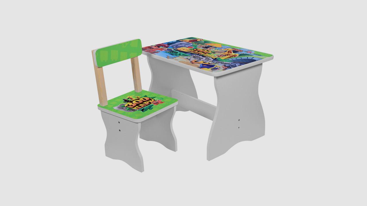 Столик и стульчик. Принт зоопарк.
