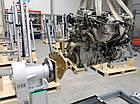 Монтажний адаптер для двигуна ww-4/100 SURKON Ємність 250 кг, фото 3
