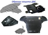 Защита картера двигателя Chrysler 300 С 2004-2011 МКПП / АКПП