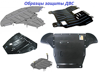Защита двигателя и КПП Chevrolet Aveo (New) т300, 2011-V-все