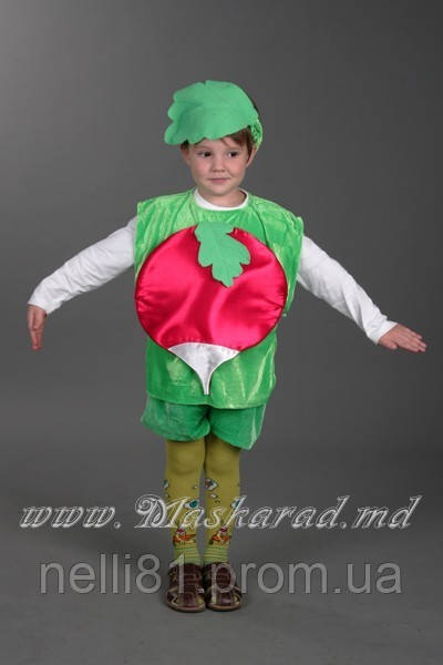 cee03f99283 Карнавальный костюм Редиска