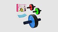 Тренажер колесо для мышц пресса 3 цвета.