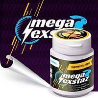 Mega Exstaz - Возбуждающая жвачка (Мега Экстаз), 20 шт