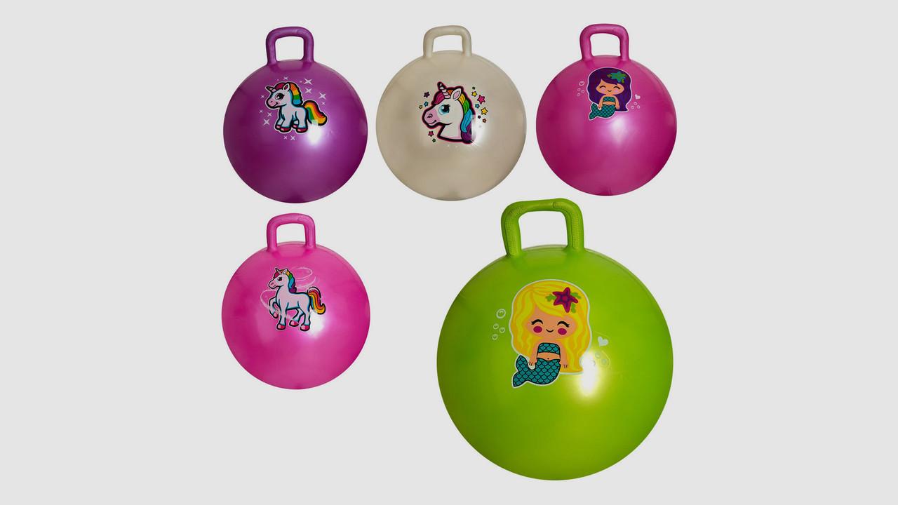 Мяч для фитнеса с рожками. 5 видов 4 цвета.55 см.Без насоса