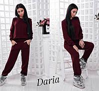Теплый вязаный бордовый костюм Daria, фото 1