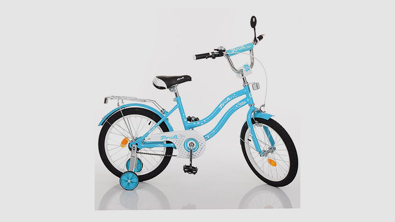 Велосипед детский PROFI STAR. 16 дюймовые колеса. Голубого цвета