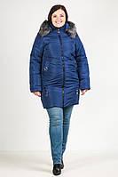 Женская зимняя куртка батал. Размер 46 - 54