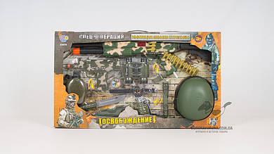 Игровой набор военного для мальчиков. Набор состоит из 12 предметов