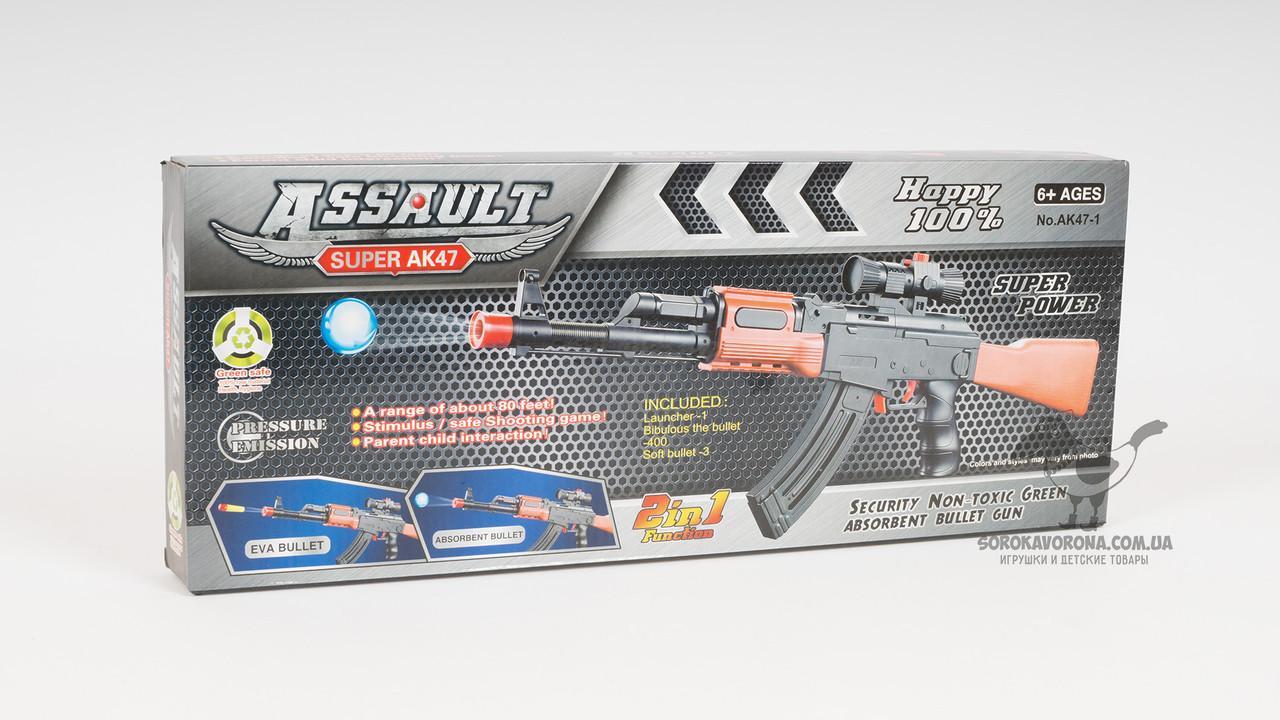 Автомат - стреляет водяными пулями. В комплекте 3 мягкие пули-присоски