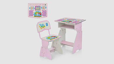 Детская парта со стульчиком. Алфавит и цифры BAMBI HB-2029(2)-02-7. Розовая