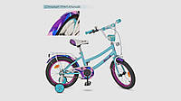 Велосипед детский PROFI GEOMETRY. 16 дюймовые колеса. Мятного цвета