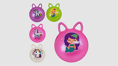 Мяч для фитнеса-фитбол с ушками. PROFI MS 0936-1. Диаметр 40 см. 4 цвета.Без насоса