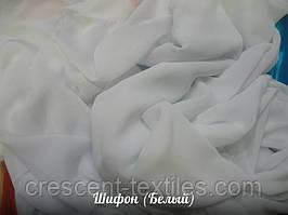Шифон (Белый)
