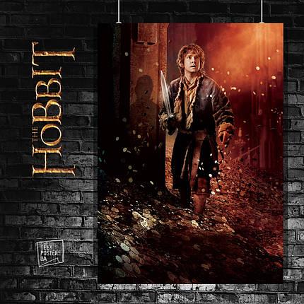Постер Хоббит Бильбо Бэггинс в логове Смоуга. Властелин Колец, Lord Of The Rings, Hobbit. Размер 60x42см (A2). Глянцевая бумага, фото 2