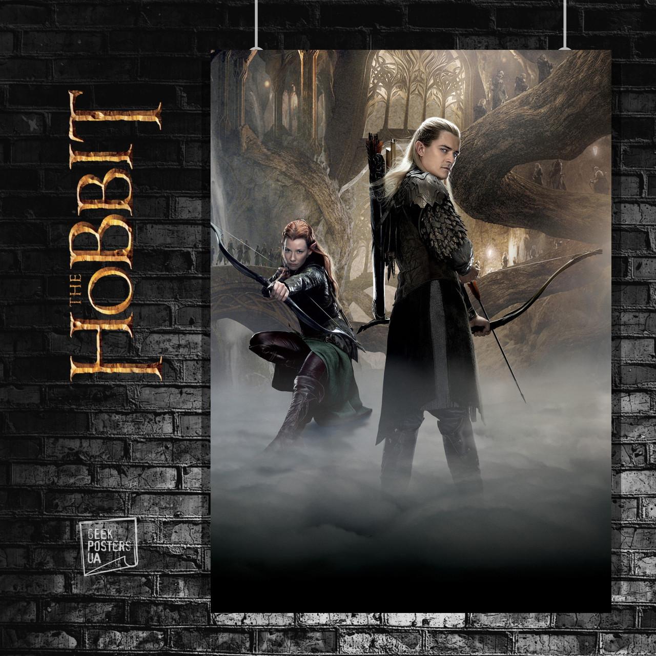 Постер Леголас и эльфийка Тауриэль. Властелин Колец, Lord Of The Rings, Хоббит, Hobbit. Размер 60x43см (A2). Глянцевая бумага