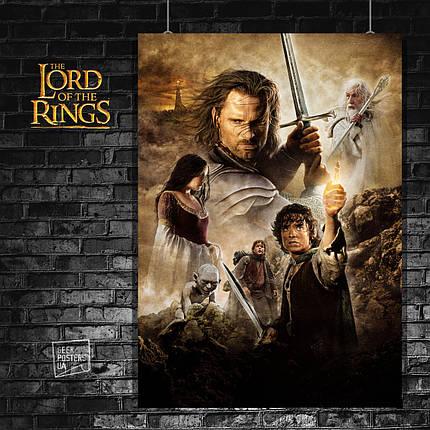 Постер Властелин Колец: Возвращение Короля. Lord Of The Rings, Хоббит, Hobbit. Размер 60x43см (A2). Глянцевая бумага, фото 2