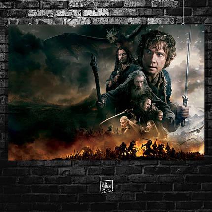 Постер Властелин Колец, Lord Of The Rings, Хоббит, Hobbit. Размер 60x42см (A2). Глянцевая бумага, фото 2